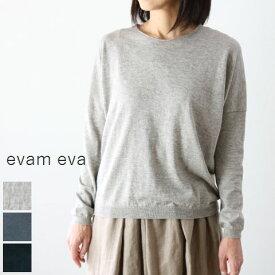 evam eva(エヴァムエヴァ) vieyak cotton PO 3colormade in japanV193K901プルオーバー【ee】