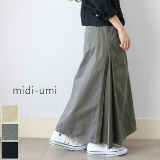It is midiumi (midi pus) side flare long skirt 3color made in japan 3-767,876 at (Thu) 1:59 on - April 16 at (Thu) 20:00 on shopping marathon April 9 to increase it +Outlet20 to increase all the shop article P10 times times