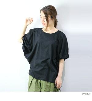mizuiroind(ミズイロインド)mizuiro-ind.aymmetryN/SP/O3colormadeinjapan1-218288【NEW】【★】