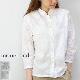 対象商品が15%OFFに。梅雨フェア!ラ・クーポン15%OFF6/15(Sat)20:00〜6/19(Wed)14:59 mizuiro ind (ミズイロインド)mizuiro-ind.flower print stand collar shirt 2colormade in japan1-238159 【NEW】【★】