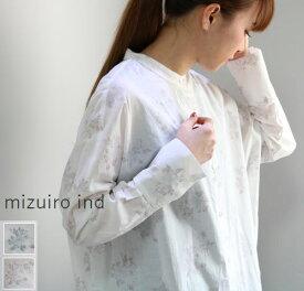 対象商品が15%OFFに。梅雨フェア!ラ・クーポン15%OFF6/15(Sat)20:00〜6/19(Wed)14:59 mizuiro ind (ミズイロインド)mizuiro-ind.flower print shirt OP 2colormade in japan1-258155 【NEW】【@】