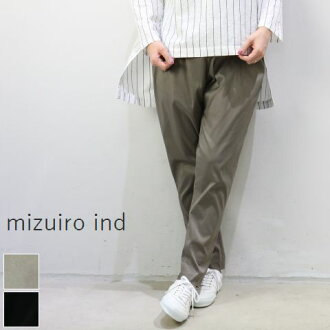 2/6(Wed) 17:01 - 2/12(Tue) 2:00 mizuiro ind (ミズイロインド) mizuiro-ind. back pocket full length easy PT 2color made in japan 1-268,301 that is targeted for all articles