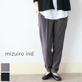 15%OFFクーポン【好評第2弾】12周年記念!11/14(Thu)10:00〜18(Mon)23:59 △△ mizuiro ind (ミズイロインド)tucked PT 2colormade in japan3-267844