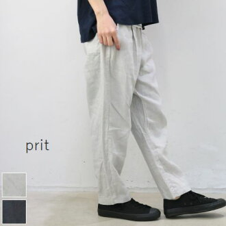 prit (プリット) 40/1 French linen one tuck tapered pants 2color made in japan 71919
