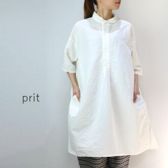 prit (プリット) cotton linen dungarees five minutes sleeve round collar tuck tunic made in japan 82914