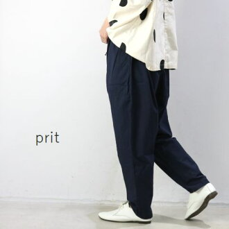 prit (プリット) sweat shirt like stretch twill sarouel pants 3color made in japan 91912