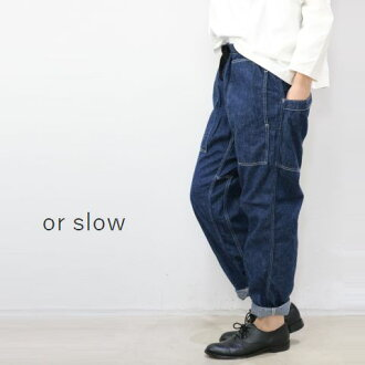 It is 10%OFF coupon shopping marathon April 22 (Mon) 20:00 - April 26 (Fri) 1:59 or slow (or throw) CLIMBING PANTS made in japan 03-7045 MAX43 &5% to double