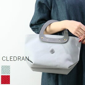 CLEDRAN (クレドラン)the craft factoryTRIAHGLE HANDLE TOTE S 2colormade in Japan cft-1037