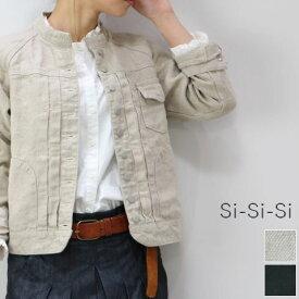 Si-Si-Si(スースースー) リネンバンドカラー ジャケット 2colormade in japann-603l