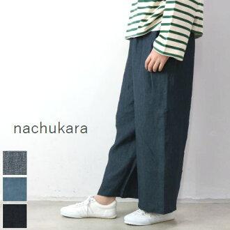 nachukara (ナチュカラ) Linan Wide Pants 3color nk-16471
