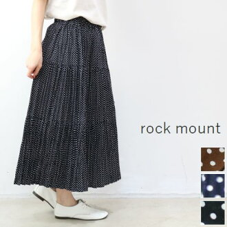 A plan! Holding May 20 (Mon) 10:00 - May 23 (Thu) 14:59 rockmount (lock mount) クリンクルロングスカート 3color sp9999-dot
