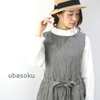 It is ubasoku (ウバソク) gingham check jumper 2color ub-0015-c MAX43 &5% to double at (Fri) 1:59 on - April 26 at (Mon) 20:00 on 10%OFF coupon shopping marathon April 22