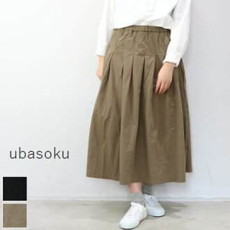 It is ubasoku (ウバソク) tax cart 2color ub-ub-0027 MAX43 &5% to double at (Fri) 1:59 on - April 26 at (Mon) 20:00 on 10%OFF coupon shopping marathon April 22