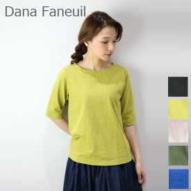 【 30%OFF SALE 】  Dana Faneuil(ダナファヌル)ボートネック 5分袖 10colormade in japand-d-5311204a【spsu】