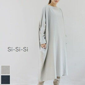 【40%OFF Sale】【最後の1点です】 △△ Si-Si-Si(スースースー)ANTIQUE TWILLTUNIC DRESS 2colormade in japan1920-aw032cw