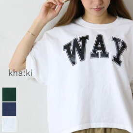 "★★40%OFF★★ kha:ki(カーキ)WIDE SQUARE THE""WAY"" 3colormade in japanmil-19scs167a★メール便(ネコポス便)送料無料★"