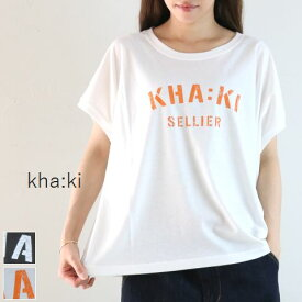 "★★40%OFF★★ kha:ki(カーキ)DOLMAN TEE ""STENCIL"" 3colormade in japanmil-19scs168a★メール便(ネコポス便)送料無料★"