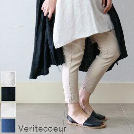 【一部予約商品】 Veritecoeur(ヴェリテクール)サブリナストレッチ パンツ 5colormade in japanst-023