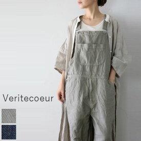 【予約商品】 Veritecoeur(ヴェリテクール)デニム オーバオール 2colormade in japanst-041