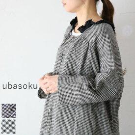 ubasoku (ウバソク)2way 襟フリル 長袖 ワンピース 2colorub-0028