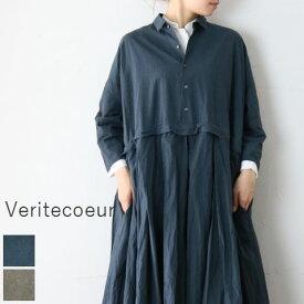 Veritecoeur(ヴェリテクール)ボックスタック切替 ワンピース 2colormade in japanvc-1694