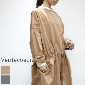Veritecoeur(ヴェリテクール)One-piece 2colormade in japanvc-1982