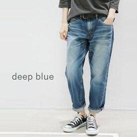 13周年記念!MAX2000円OFFクーポン9/15(Tue)0:00〜9/20(Sun)23:59 【定番商品】【LLサイズ有】 deep blue(ディープブルー) 甘織デニム ボーイフレンド アンクル丈5Pパンツ 73388-4【Re】