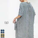 【 20%OFF SALE 】7月1日8:00スタート (g) グラムLINEN GINGHAM POCKET ONEPIECE 2colormade in Japan g-154【spsu】