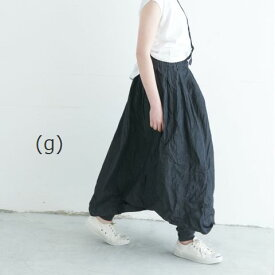 (g)グラムBLACK DENIM ONE SHOULDER LONG SKIRTmade in Japan g-168