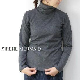 【40%OFF Sale】SIRENE MERMAID(シレーヌマーメイド)ウォッシャブルウール タートルネック プルオーバー 5colormade in japanmwaa5026-18