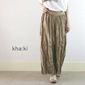 ★★半額★★ kha:ki(カーキ)CRINKEL WIDE PANTS 3colormil-19spt99