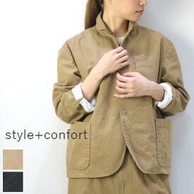 対象商品が15%OFFに。梅雨フェア!ラ・クーポン15%OFF6/15(Sat)20:00〜6/19(Wed)14:59 style+confort(スティルエコンフォール)ウォッシュドオーガニックコットン ジャケット 2colormade in japan901-20101 【@】