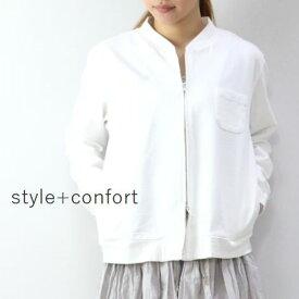 【40%OFF Sale】style+confort(スティルエコンフォール)ハード天竺ジップカーディガン 3colormade in japan901-80402