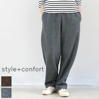 style+confort (スティルエコンフォール) compression mousse wool underwear 2color made in japan 902-81,002