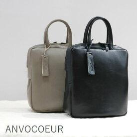 ANVOCOEUR(アンヴォクール)Granville 2colorac19402