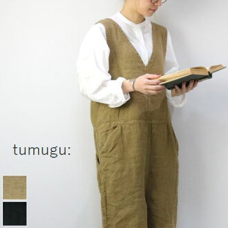 tumugu (ツムグ) ソリトリネンサロペット 2color made in japan tb19115