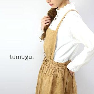tumugu (ツムグ) apron skirt made in japan tb19133