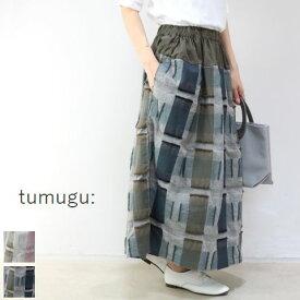 ★★半額★★ tumugu(ツムグ)チェックカットジャガードスカート 2colormade in japantb19148