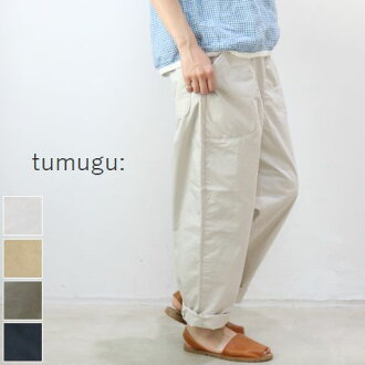 All article objects! SpecialCoupon holding June 24 (Mon) 18:00 - June 27 (Thu) 14:59 tumugu (ツムグ) cotton twill vintage washer tapered pants 4color made in japan 19226