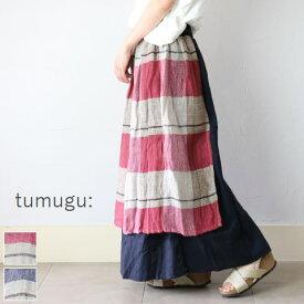 ★★40%OFF★★ tumugu(ツムグ)リネンチェックスカート 2colormade in japantb19234★送料無料★