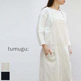 【 40%OFF SALE 】 tumugu(ツムグ)コットンリネンデニムエプロン ワンピース 2colormade in japantb20120 【spsu】