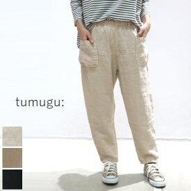 SHOP全品ポイント10倍中2月21日(Fri)0:00〜2月25日(Tue)23:59 tumugu(ツムグ)ソリトリネンイージーパンツ 3colormade in japantb20121