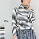 【prit続々入荷中】 prit(プリット) 30/1インレイボーダー裏起毛タートルネック 3colormade in japan90848