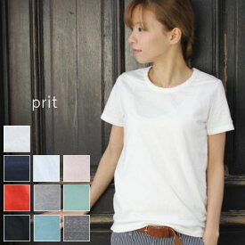 ★★40%OFF★★ prit(プリット) 30/1リサイクルムラ糸天竺、TOP杢半袖 クルーネック 10colormade in japan91864 91754★メール便(ネコポス便)送料無料★