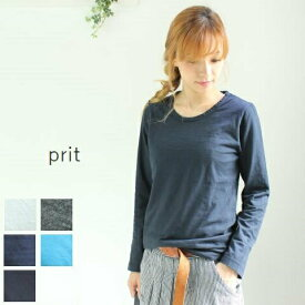 ★★40%OFF★★ prit(プリット)30/1リサイクルムラ糸天竺、TOP杢クルーネック 8colormade in japan91866 90880 91756★メール便(ネコポス便)送料無料★
