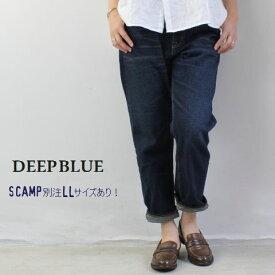 【一部予約商品】 【LLサイズ有】 deep blue(ディープブルー)甘織デニム ボーイフレンドアンクル丈 5Pパンツ ダークブルーmade in japan 73388-did