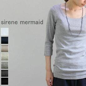 【定番商品】 SIRENE MERMAID(シレーヌマーメイド)ラウンドネック 7分袖 カットソー 7color(made in Japan)【Re】mwab5029l