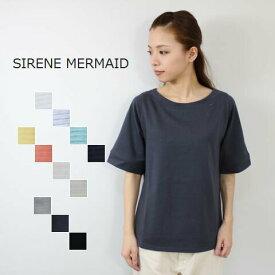 SIRENE MERMAID(シレーヌマーメイド) (シレーネ)ハーフスリーブ カットソー 11color mwbe5001-z-o