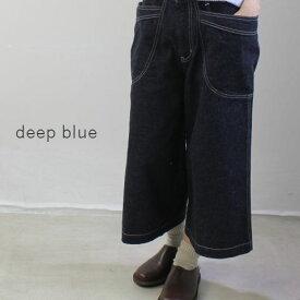 deep blue(ディープブルー)キュロット パンツmade in Japan 72687-1-i