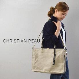 CHRISTIAN PEAU( クリスチャン ポー) BAG20148cp-gm-briefcase-l-d